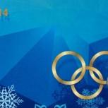 Буклет сочинской олимпиады 7+1, Челябинск