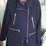 Пальто женское 2шт, Челябинск