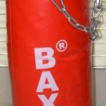 BAX боксерский мешок, Челябинск