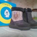 Сапоги войлочные р-р 22, Челябинск