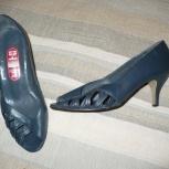 Туфли т. синие «Leda» (Югославия), Челябинск