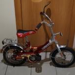 Велосипед детский ФРЕГАТ - BF 1201, Челябинск