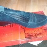 Продам замшевые туфли фирмы Либерти, размер 38, Челябинск