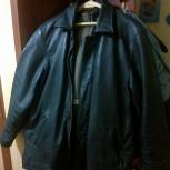 кожаная куртка, размер 52-54, Челябинск