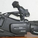 Продам видеокамеру (проф) panasonic : Panasonic nv-md 10000, Челябинск