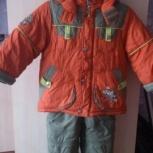 Зимний костюм kiko р.98, Челябинск