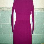 Теплое бордовое платье. 40 р., Челябинск