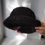 Шляпа каракуль, зима., Челябинск