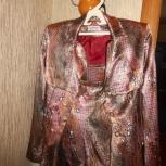 костюм цветной ( Белоруссия), Челябинск
