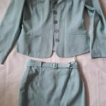 Жакет пиджак женский с юбкой Англия (Дороти Перкинс), Челябинск
