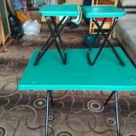 продам набор кемпинговый:стол и 2 стула пластик, Челябинск