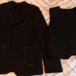 Пиджак жилетка брюки, Челябинск