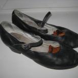 Туфли для танцев, Челябинск
