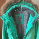 Куртка-парка для девочки, Челябинск