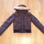 Новая куртка Abercrombie & Fitch, Челябинск