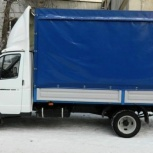 Транспорт удлиненный для доставки грузов и мебели, Челябинск