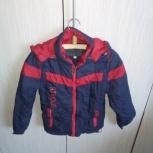 Демисезонная куртка на мальчика, рост 116-128 см, Челябинск