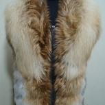 Продам жилет из меха лисы, Челябинск