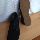 Ботинки Tommy Hilfiger., Челябинск