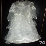 Платья нарядные на девочку, Челябинск