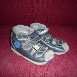 Продам сандали ортопедические, Челябинск