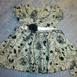 Детское платье, Челябинск