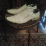 Туфли besari, Челябинск