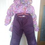 Утепленные брюки для девочки, Челябинск