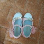 Новые туфли на девочку, Челябинск