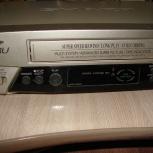 Продам видео кассетный плеер Sharp V50 Ru., Челябинск