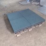 Производство резиновой плитки, Челябинск