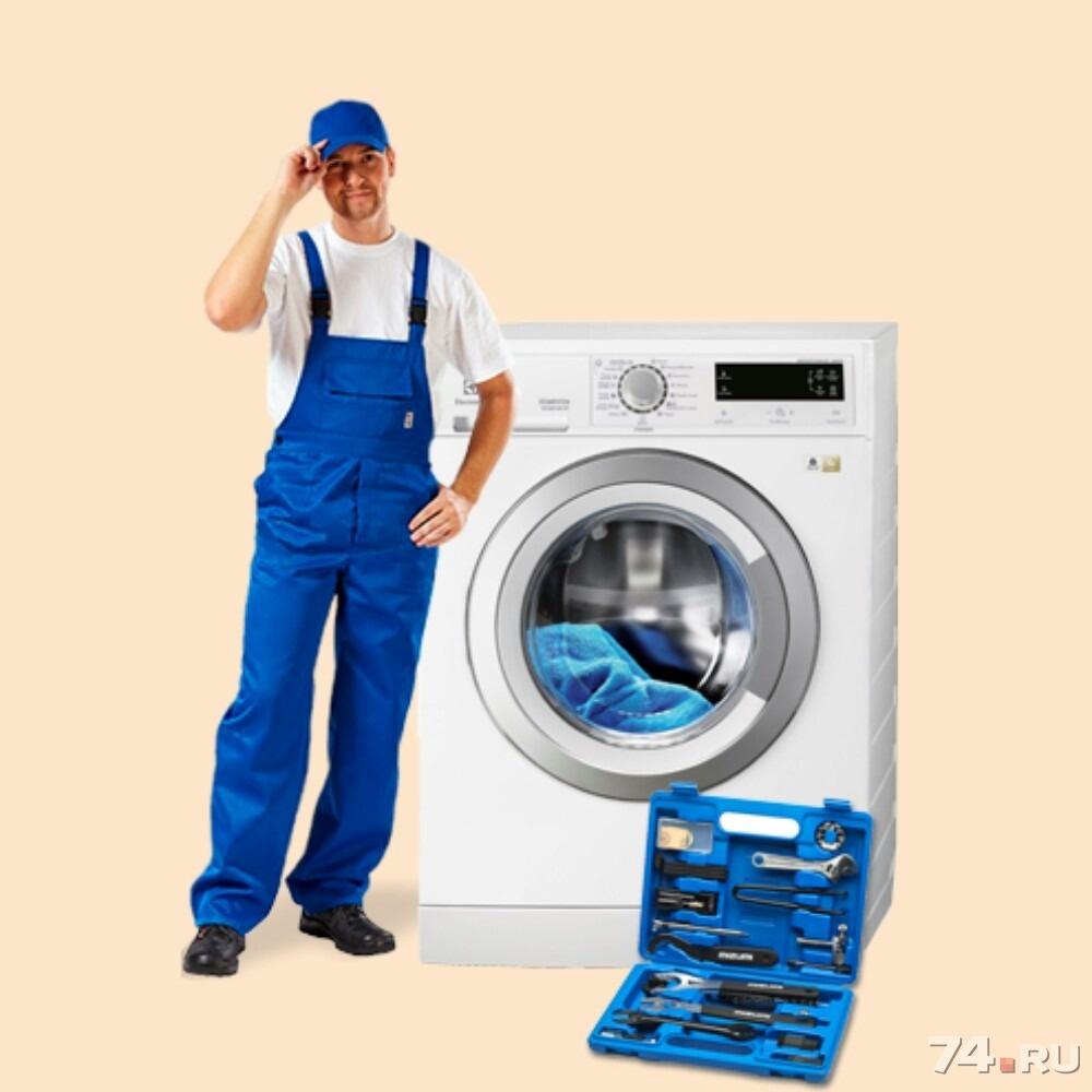 Ремонту стиральных машин кондиционер павлоград установка