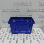 Корзина пластиковая 20л, цвет - синий, 2 ручки, Челябинск