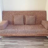 Диван-кровать с 4 подушками., Челябинск