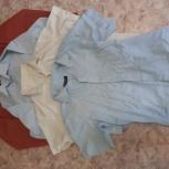 Рубашки на 12-14 лет, Челябинск