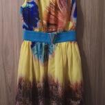 Платье летнее, Челябинск