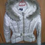 Зимняя женская куртка, Челябинск
