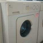 стиральная машина general electric 5 кг доставка гарантия, Челябинск