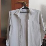 Рубашка цветная, Челябинск