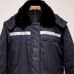 Куртка Теплая Зимняя Спецодежда с Капюшоном, Челябинск