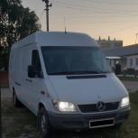 Грузоперевозки Mercedes-Benz город/меж.город, Челябинск