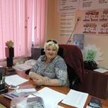 Учитель начальных классов, Челябинск