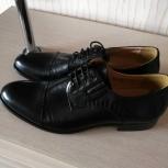 Туфли мужские, Челябинск