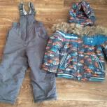 Зимний костюм, Челябинск