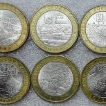 10 рублей Древние Города России 6 монет, Челябинск