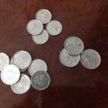 Набор монет Чехии, Челябинск