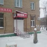 Автошкола, Челябинск