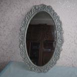 Зеркало овальное в металл. раме 67х43 см. Раритет времен социализма., Челябинск
