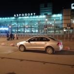 Пассажирские перевозки комфорт, Челябинск