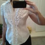 Продам белую блузку, Челябинск
